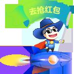 昌邑网站建设